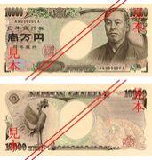 MONEY HACKS!