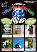 Seiko Eco Project (SEP)