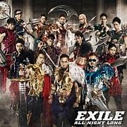 ◆◇EXILE love 岩手◇◆