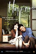 コンサルティング会社happiness