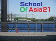 21世紀アジア学部