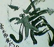 清木場組☆九州支部