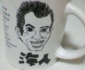 32R 海人クラス集合〜!!