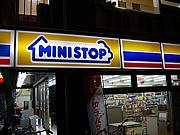 ミニストップ中村北4丁目店