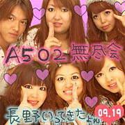 【A5O2無尽会】