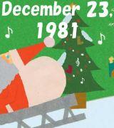 1981年12月23日生まれ!