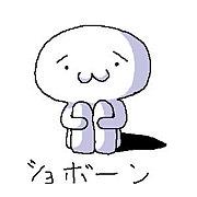 ネガティ部(めんどくさい編)