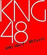 KNG Ward ー 48 Family.
