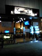 DINING&BAR Lay's