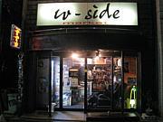 W-Side market