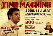 TIME MACHINE (SASEBO)
