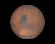 I ☆LOVE☆ MARS