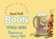 beer hall BOON 吉祥寺