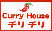 Curry House �������