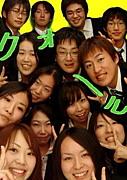 クオール2009 新入社員