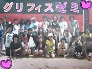 TIUG2009