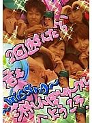 missing(株)