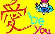 愛 be you . . .