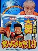 カメオ出演(映画のみ)