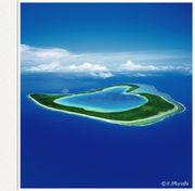 空に浮かぶハートの島♡