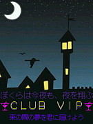 VIPPER水商売支部(Club VIP)