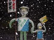 昭和56年生まれ北和中学校卒業生