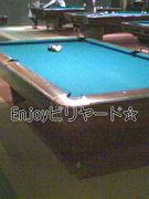 楽しむならビリヤード☆in札幌☆
