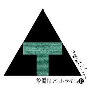 多摩川アートラインプロジェクト