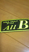 All B