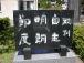 ♪福井県福井市川西中学校♪