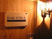 BAR STILL(プログレ・バー)