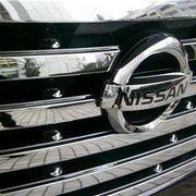 We ♥ NISSAN