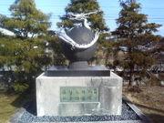 高山西高校平成15年度卒業☆★