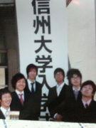 信州大学 建築05メンバー
