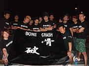 京都地下格闘技BONECRASH