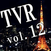☆TVR☆12期生