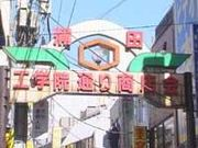 日本工学院MU05