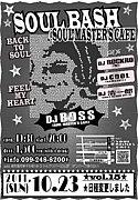 S.M.F DJ BOSS