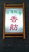台湾料理 香舫(シャンファン)