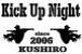 Kick Up Night!!