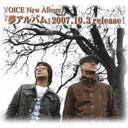 VOICE ヴォイス〜24時間の神話〜