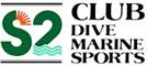 S2 CLUB DIVE MARINE SPORTS