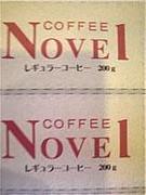 Cafe Novel  大泉学園