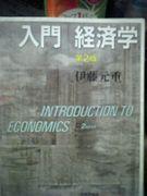 大分大学経済学部