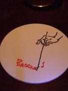 BACCHUS(仙台・国分町)