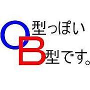 O型っぽいB型