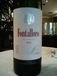 イタリアワイン大好き!