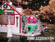1988年12月23日が生まれた日さ!