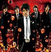 UVERworld (for gay)