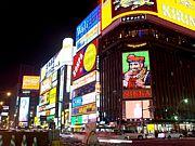 ◎東京人と札幌人で交流しよう◎